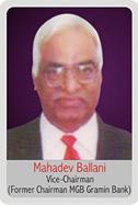 Mahadev-balani